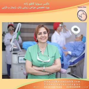 دکتر زنان خوب در جردن